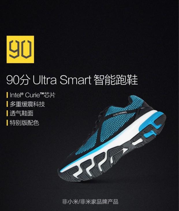 رونمایی کفش هوشمند شیائومی که با همکاری اینتل ساخته شده است