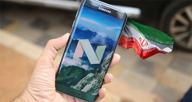 آپدیت اندروید 7 برای گل ی اس 7 در ایران