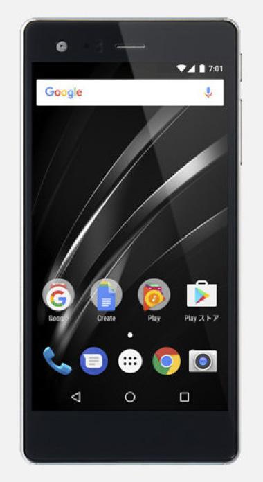 گوشی وایو Phone A