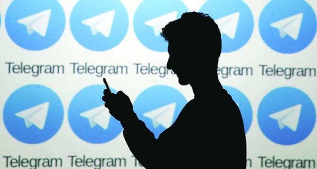 نصب دو تلگرام