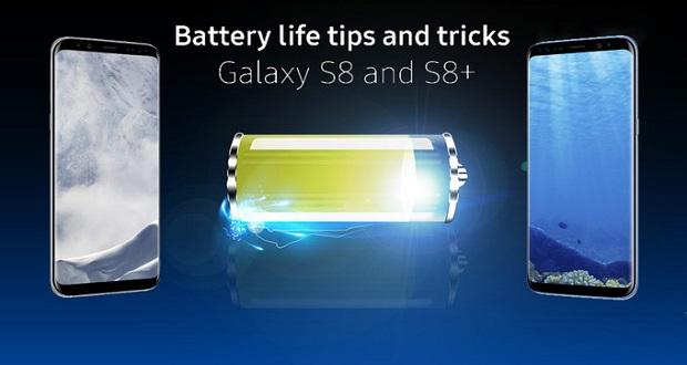 افزایش عمر باتری گلکسی اس 8