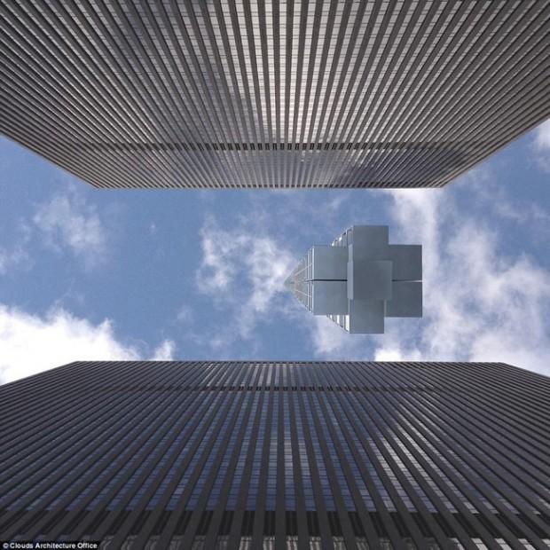 برج Analemma