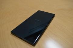 سونی اکسپریا ایکس زد پریمیوم (Sony Xperia XZ Premium) مراسم Xperia960