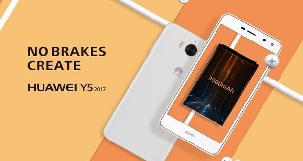 نسخه 2017 گوشی هواوی Y5
