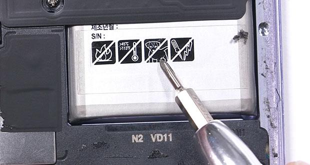 علامت ضد سگ روی باتری