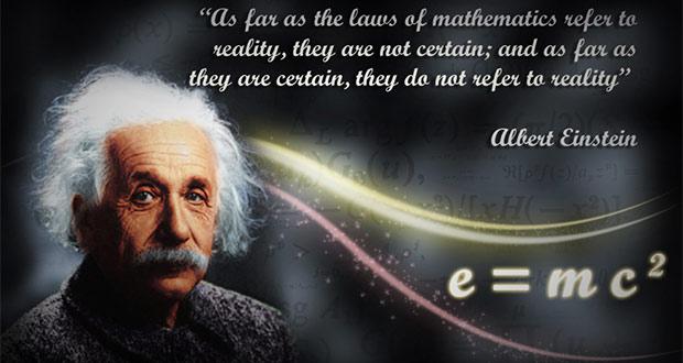 اینشتین