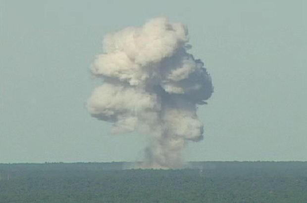 بزرگترین بمب غیر هسته ای دنیا -2003-فلوریا