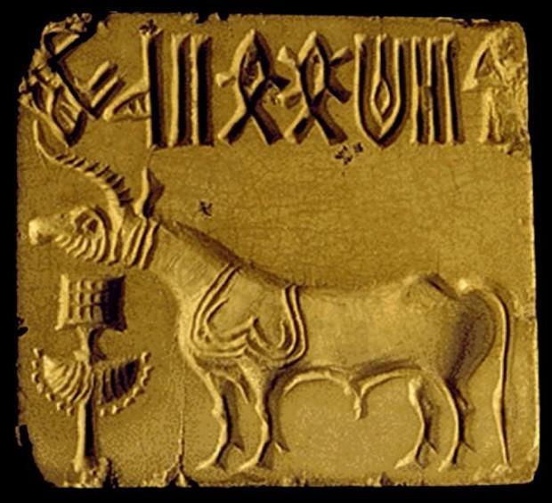 نوشته عجیب باستانی