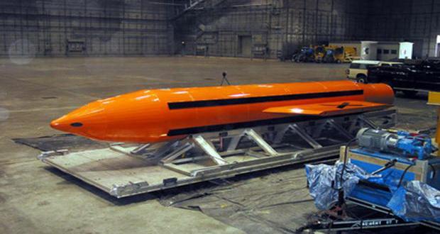 بزرگترین بمب غیر هسته ای دنیا برای اولین بار در افغانستان استفاده شد