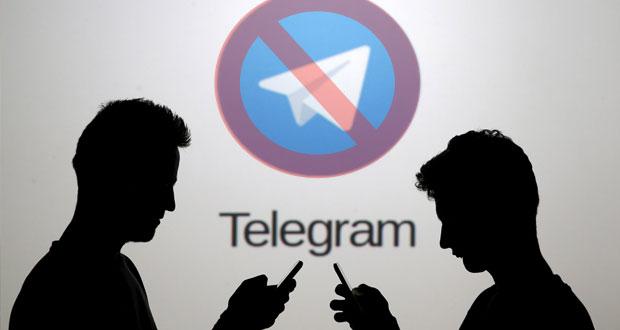 فیلتر تماس صوتی تلگرام در ایران با دستور قضایی