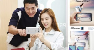گلکسی جی 7 مدل 2017 با نام مستعار گلکسی واید 2 در کره رونمایی شد