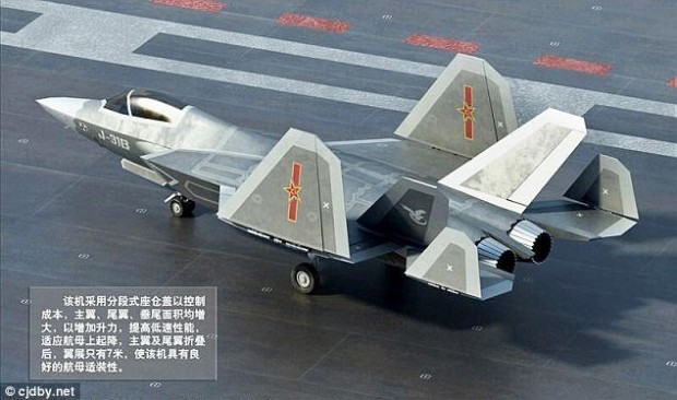 جت جنگنده J-31 چین