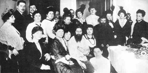 راسپوتین (Rasputin)