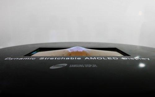 اولین صفحه نمایش قابل بسط دنیا
