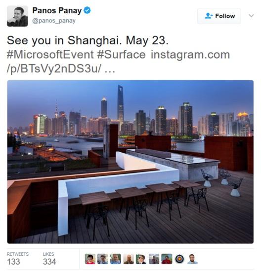 رویداد دوم خرداد مایکروسافت