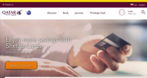 عربستان سعودی سایت هواپیمایی قطر را فیلتر کرد