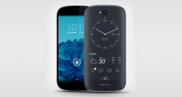 گوشی حاوی دو نمایشگر یوتافون 3