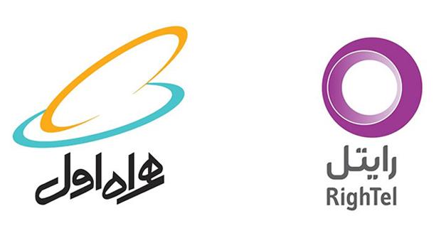 بسته های اینترنت ویژه عید فطر