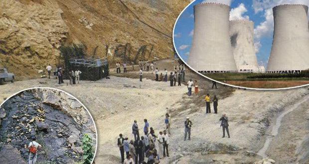 کشف راکتور هسته ای باستانی در آفریقا : اورانیوم غنی شده ۲ میلیارد ساله!