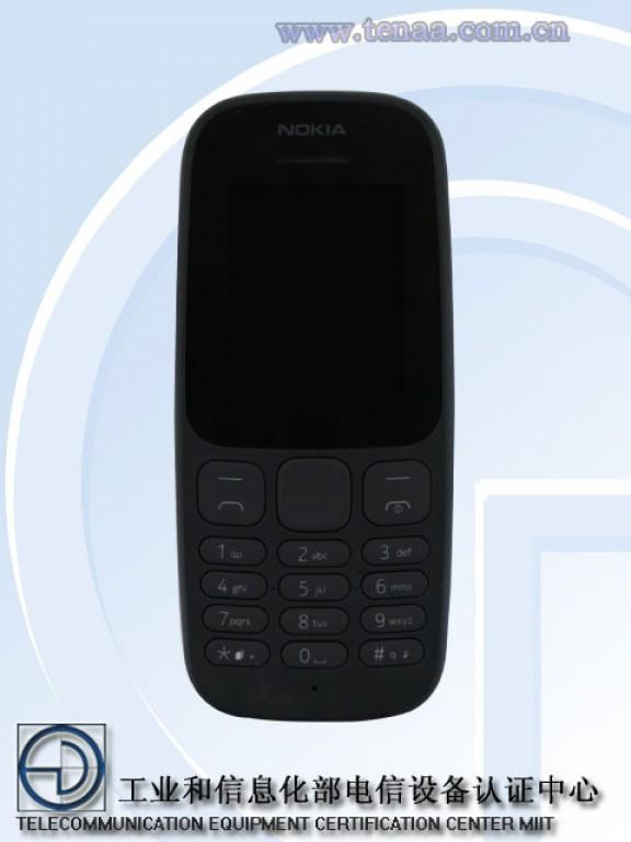 گوشی موبایل ساده نوکیا