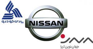 نماینده رسمی محصولات نیسان در ایران
