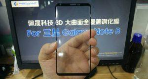 گلکسی Note 8 نسخه بزرگتر S8