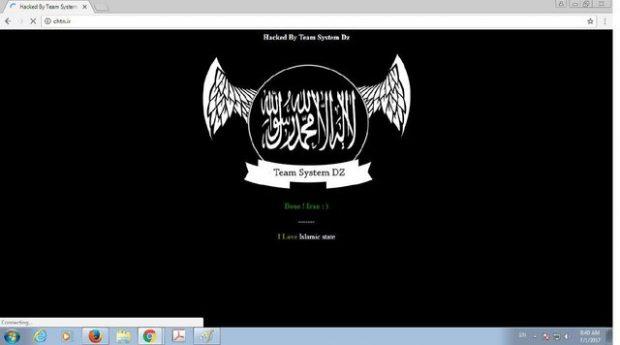 حمله هکری داعش
