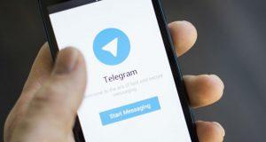 کانال های تلگرامی