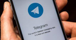 انتقال سرورهای تلگرام به ایران