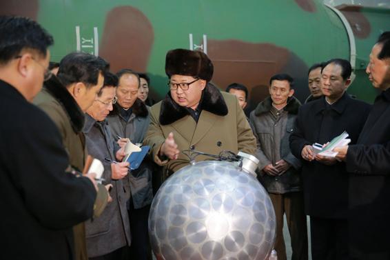 کلاهک هستهای کوچک شده