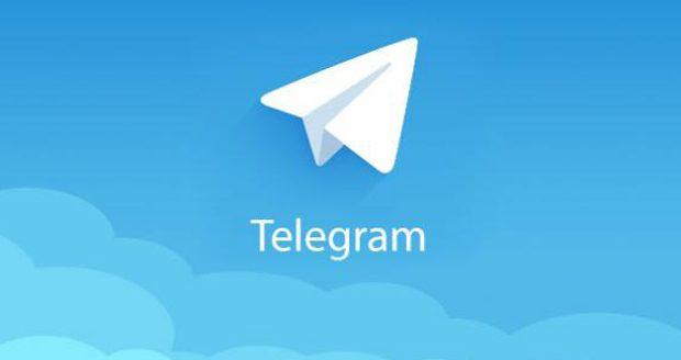 سرورهای تحویل محتوای تلگرام