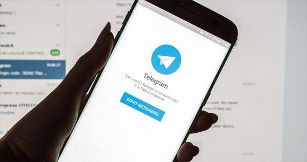 تلگرام در اندونزی