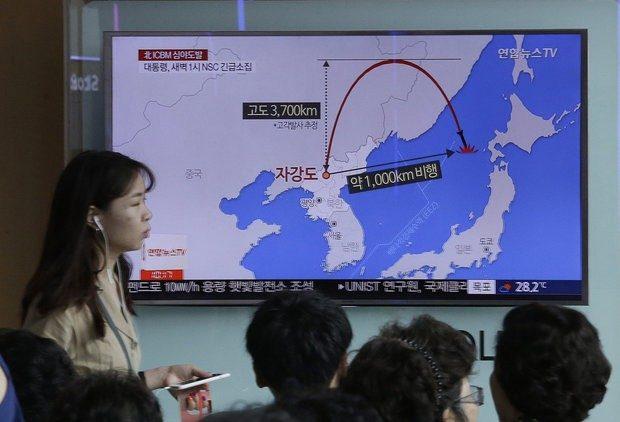 خبر آزمایش موشکی کره شمالی