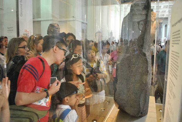 سنگ روزتا ؛ کلید رمزگشایی تمدن مصر باستان