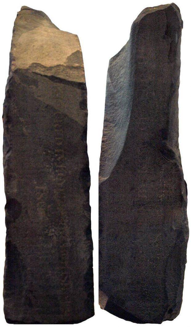 سنگ روزتا ؛ کلید رمزگشایی تمدن مصر باستان 218 ساله شد