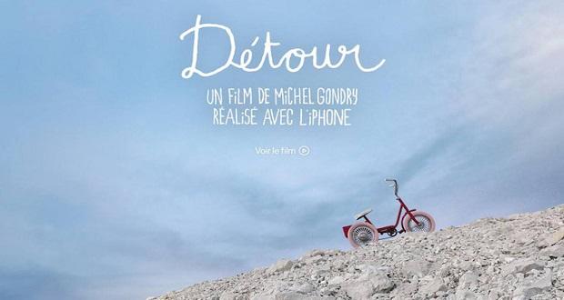 فیلم کوتاه Detour