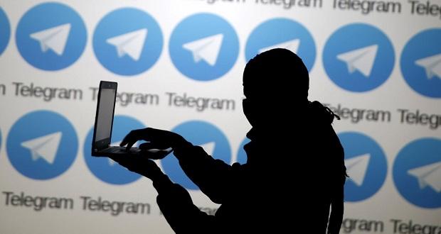 کانال تلگرام مربوط به داعش