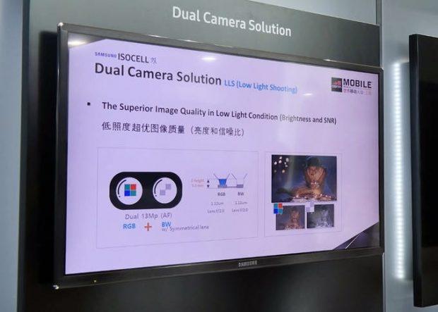 ماژول دوربین دوگانه سامسونگ