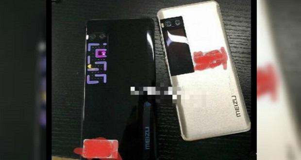گوشی میزو پرو 7 پلاس