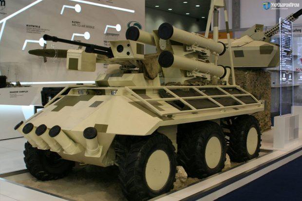 فانتوم-2