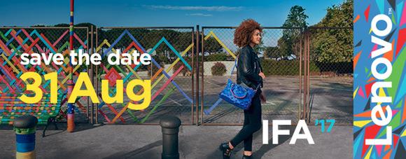 نمایشگاه IFA 2017