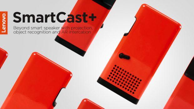 +SmartCast
