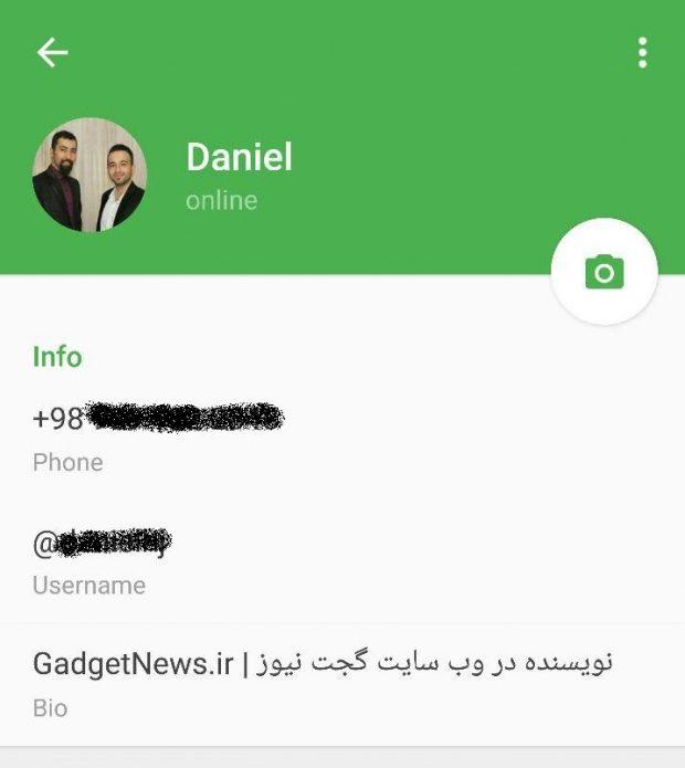 آپدیت جدید تلگرام 4.2