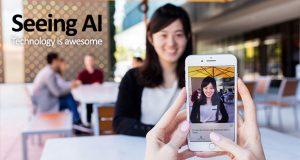 اپلیکیشن Seeing AI مایکروسافت