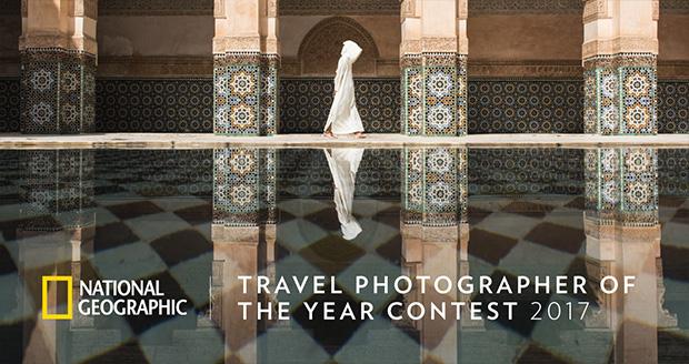 10 تصویر برگزیده مسابقه عکاسی نشنال جئوگرافیک تراولر 2017