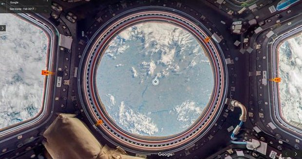 فناوری Outer Space View گوگل