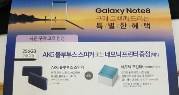 نسخه 256 گیگابایتی گلکسی نوت 8