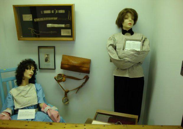 موزه ترسناک