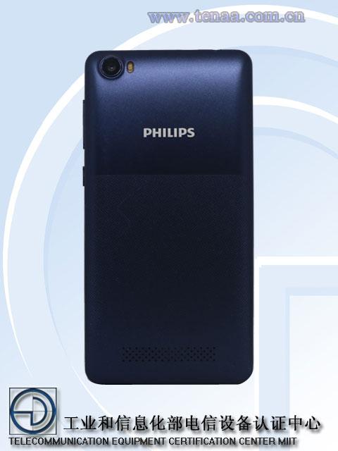 گوشی جدید فیلیپس S310X