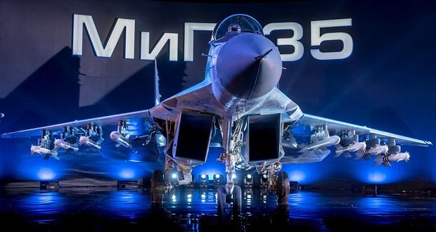 میگ-35